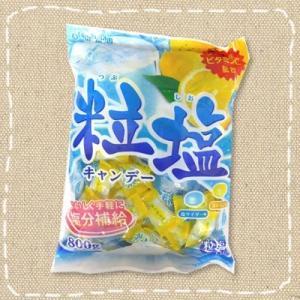 粒塩キャンデー