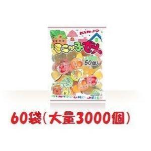 金城製菓 ミニッ子ゼリー ひとくちゼリー 16gX50個入X60袋(10カートン大量3000個)★代引き不可 amechan
