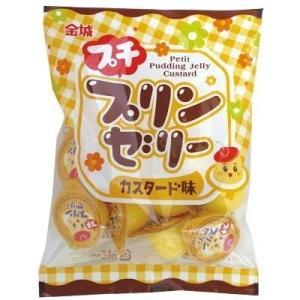 金城製菓 ミニゼリー プチプリンゼリー 一口ゼリープリン味16gX10個|amechan