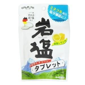 岩塩タブレット レモン味 36g×6袋 塩分チャージ補給 ミネラル配合 熱中症対策に 扇雀飴本舗 amechan