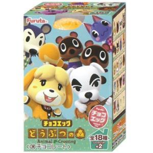チョコエッグ どうぶつの森 10個入り1BOX フルタ製菓 代引き不可|amechan