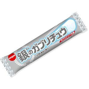 ガブリチュウ ソフトキャンデー銀のガブリチュウ (ホワイトソーダ味)20個入り1BOX 明治チューインガム 【駄菓子】|amechan