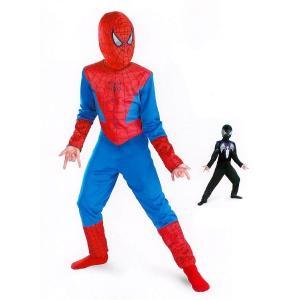 スパイダーマン 赤、黒 リバーシブル 衣装 、コスチューム (子供用)忘年会|amecos