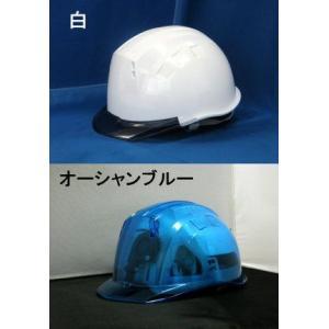 ヘルメット クールヘルメット KAZE G型VHS-CPNF 名和興産 熱中症対策商品|amecss