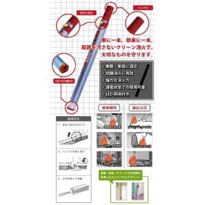 消棒 LED照明付き ワイピーシステム メーカー直送 最新製造製品|amecss|02