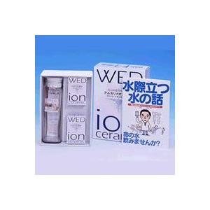 ウェッジ イオンセラミック ガラスポットと小玉2個 セール|amecss