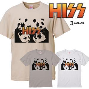パロディ ロック Tシャツ HISS パンダ ユニセックスサイズ ホワイト サンドベージュ ライトグレー 全3色|amegare