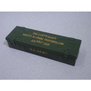 ミリタリーペンケース U.S.ARMY|amegare
