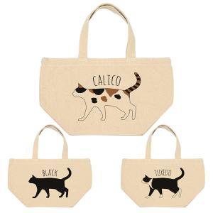 ネコ 猫 キャンバス ランチバッグ 猫 ネコ ミニトート お散歩バッグ アイボリー ハチワレ 三毛猫 クロネコ 全3種|amegare