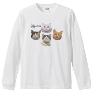 ネコ 猫 ロングスリーブ 長袖 Tシャツ Nyaeen ニャイーン ユニセックスサイズ ホワイト|amegare