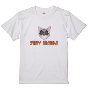 パロディ STAYHOME ステイホーム Tシャツ 猫 ネコ マスク|amegare