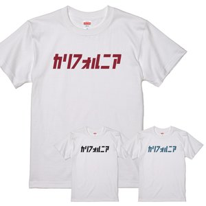 カリフォルニア ロゴ 文字 Tシャツ ユニセックスサイズ ホワイト|amegare