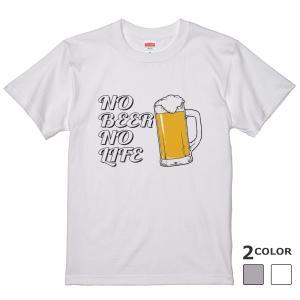 NO BEER NO LIFE ノービアノーライフ ビール Tシャツ ユニセックスサイズ おもしろTシャツ|amegare
