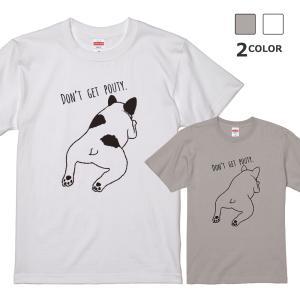 フレンチブルドッグ フレブル おしり 後ろ姿 Tシャツ ユニセックスサイズ|amegare