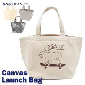 選べる色&デザイン キャンバス地ランチバッグ フレンチブルドッグ  ミニトート お散歩バッグ|amegare