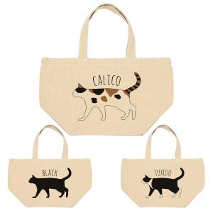 キャンバス ランチバッグ 猫 ネコ ミニトート お散歩バッグ アイボリー ハチワレ 三毛猫 黒猫 全3種|amegare