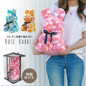 ローズラビット バラ 薔薇 ウサギ 造花 ギフト プレゼント 誕生日 結婚祝い 出産祝い 可愛い 大きい インテリア|amegare