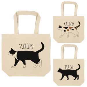 キャンバス トートバッグ アイボリー 猫 ネコ ハチワレ 三毛猫 黒猫 A4 全3種|amegare