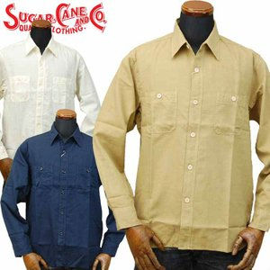 シュガーケーンSUGARCANE PLAIN CLOTHワークシャツ「SC27382」/東洋エンタープライズ/メンズ/アメカジ/ amekajishop-klax-on