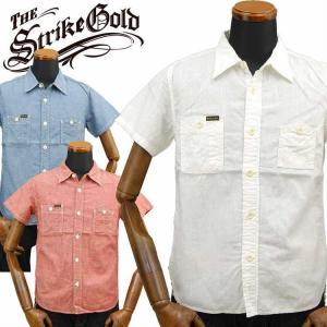 ストライクゴールド THE STRIKEGOLD セルビッチコットンリネン半袖ワークシャツ SGS2001 amekajishop-klax-on