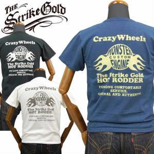 ストライクゴールド THE STRIKEGOLD オリジナル吊り編みTシャツ「SGT2001」 amekajishop-klax-on