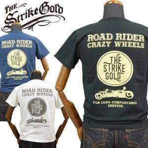 ストライクゴールド THE STRIKEGOLD オリジナル吊り編みTシャツ「SGT2003」 amekajishop-klax-on