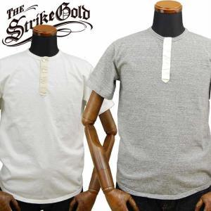 ストライクゴールド THE STRIKEGOLD オリジナル吊り編み ヘンリーネックTシャツ「SGT2008」 amekajishop-klax-on