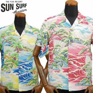 サンサーフ SUNSURF レギュラーアロハシャツ「LAND OF RISING SUN」SS38317|amekajishop-klax-on