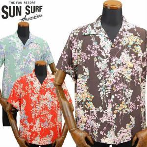 サンサーフ SUNSURF レギュラーアロハシャツ「CHERRY BLOSSOMS」SS38319|amekajishop-klax-on