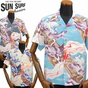 サンサーフ SUNSURF レギュラーアロハシャツ「CORMORANT FISHING」SS38329|amekajishop-klax-on
