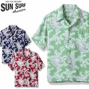 サンサーフ SUNSURF レギュラーアロハシャツ「SPIRAL SHELL PARADISE」SS38330|amekajishop-klax-on