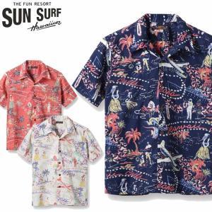 サンサーフ SUNSURF レギュラーアロハシャツ「HAWAII CALLS」SS38411|amekajishop-klax-on