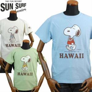 サンサーフSUNSURF×PEANUTS Tシャツ SNOOPYスヌーピー「HAWAII」SS78116|amekajishop-klax-on