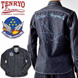 倉敷天領デニム×ブルーインパルス TENRYO DENIM×BLUE IMPULSE 10ozデニム オリジナルワークシャツ「スタークロス STAR CROSS」TDS-BI01|amekajishop-klax-on