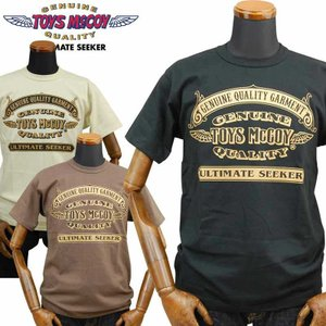 トイズマッコイ TOYS McCOY ロゴTシャツ「CLASSIC BRAND SIGN」TMC2045|amekajishop-klax-on