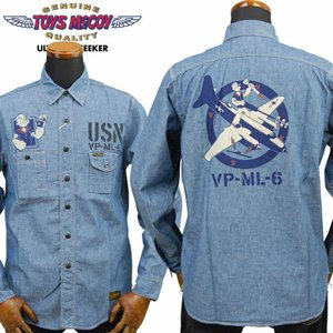 トイズマッコイ TOYS McCOY ミリタリーシャンブレーシャツ MILITARY CHAMBRAY SHIRT「USN VP-ML-6」TMS2003|amekajishop-klax-on