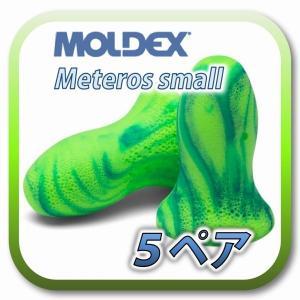 [商品名] MOLDEX MOLDEX meteors small モルデックス メテオスモール [...