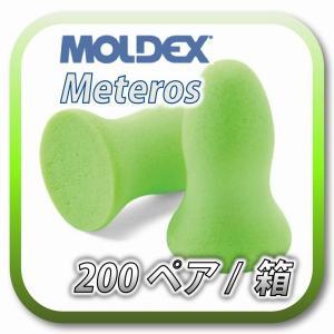 [商品名] MOLDEX meteors モルデックス メテオ [数量] 1BOX (200ペア) ...