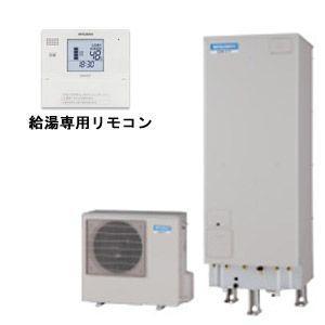 三菱エコキュートSRT-HP37N3-R【送料無料・お支払方法 銀行前振込のみ】|amenity