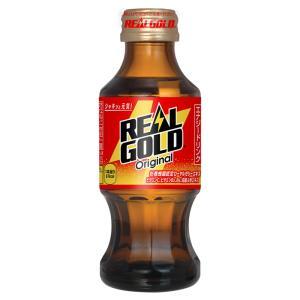 リアルゴールド オリジナル 120ml瓶×30本
