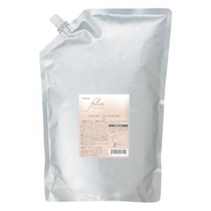フェリーチェ フェイスミルク 2L×3袋|amenityshop