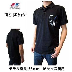 55DSL フィフティファイブ ディーエスエル メンズポロシャツ 半袖ポロシャツ TALEC (13時までの注文は当日発送 土日祝日は除く) america-direct