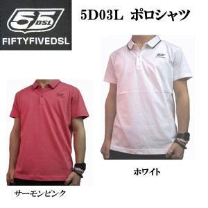 55DSL フィフティファイブ ディーエスエル メンズ ポロシャツ 半袖ポロ  5D03L (13時までの注文は当日発送 土日祝日は除く) america-direct