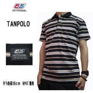 55DSL フィフティファイブ ディーエスエル メンズポロシャツ TANPOLO (13時までの注文は当日発送 土日祝日は除く) america-direct