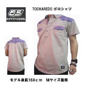 55DSL フィフティファイブ ディーエスエル メンズ半袖シャツ カジュアルシャツ TOCKAREDO (13時までの注文は当日発送 土日祝日は除く) america-direct