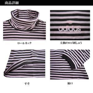 adidas アディダス レディース 長袖Tシャツ ロールネック ボーダー  ストレッチ Winter Pink/Chocolate (13時までの注文は当日発送 土日祝日は除く)|america-direct|02