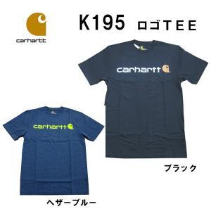 カーハート carhartt メンズ半袖Tシャツ カットソー シグネチャー ロゴ K195 (13時までの注文は当日発送 土日祝日は除く)|america-direct