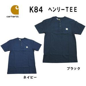 カーハート carhartt メンズ半袖Tシャツ カットソー ヘンリーTシャツ ワークウエア K84 (13時までの注文は当日発送 土日祝日は除く)|america-direct