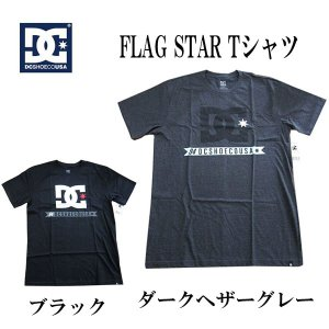 DC SHOES ディーシーシュー 半袖Tシャツ FLAG STAR メンズ半袖Tシャツ カットソー  (13時までの注文は当日発送 土日祝日は除く)|america-direct