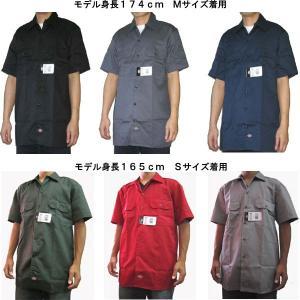 ディッキーズ Dickies 1574 メンズ半袖シャツ カジュアルシャツ ワークシャツ 作業着 ワークウェア 大きいサイズ (13時までの注文は当日発送 土日祝日は除く)|america-direct|02